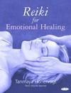 Reiki for Emotional Healing