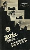 Zorba the Buddha Rajneesh Cookbook