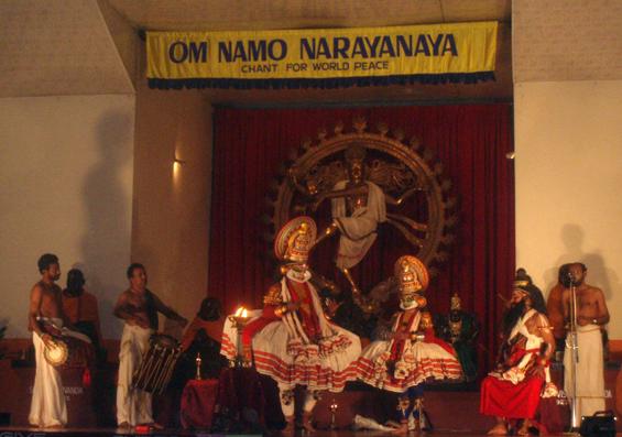Sivananda Ashram