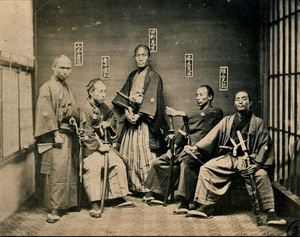Three Samurai