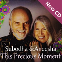 This Precious Moment by Subodha & Aneesha
