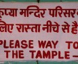 Indian English has Real Flavour
