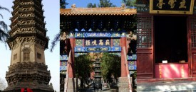 Three Temples in China