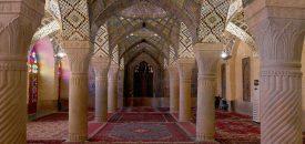 Islamic Art and Culture in Iran