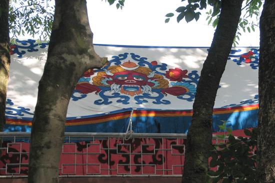 Inside Norbulinka Monastery
