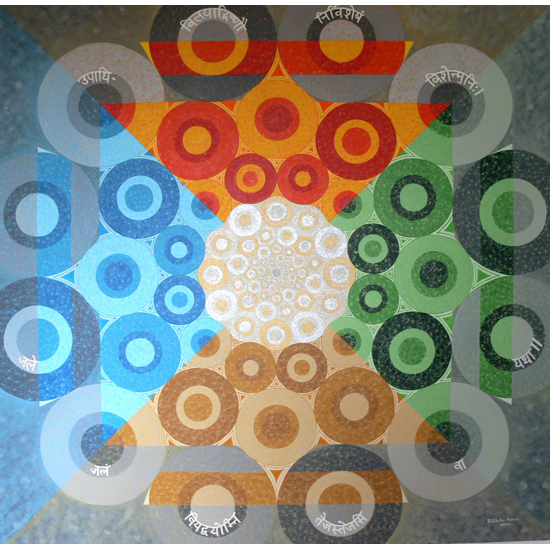 Cosmic fusion 2, 2008, Oil on canvas, 48x48