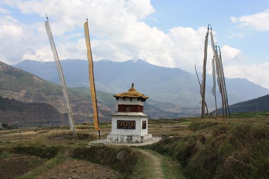 025-bhutan