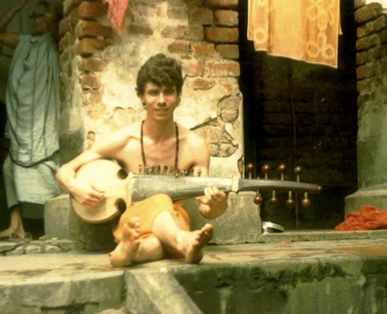 My First Sarod, 1985