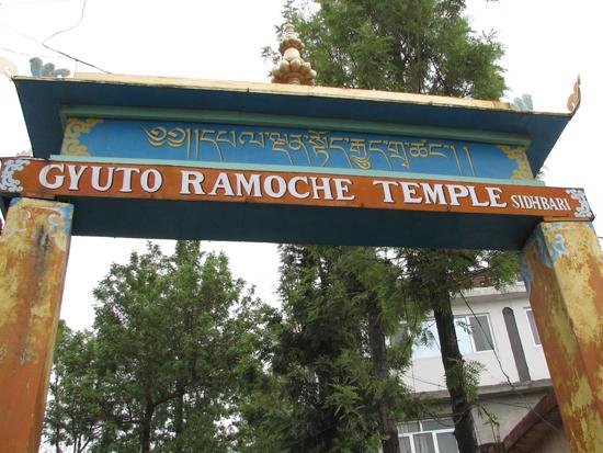 01 Gyuto Monastery