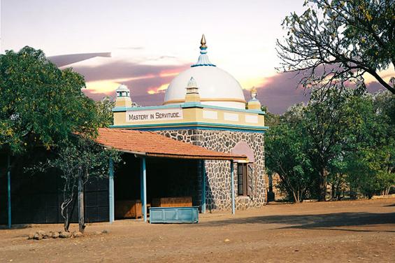 Meher Baba's samadhi near Ahmednagar, Maharashtra