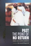 Past the Point of No Return
