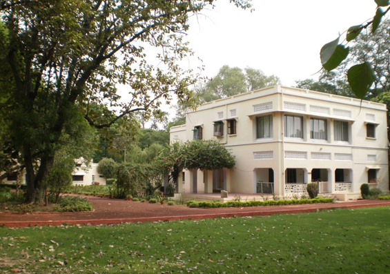 Krishnamurti Centre