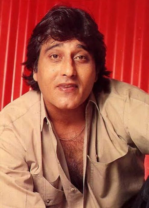 Vinod Khanna young actor