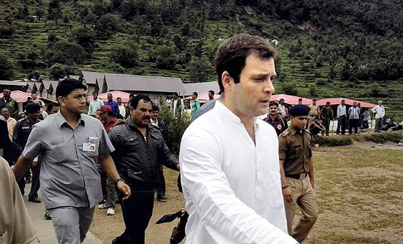 Rahul Gandhi (Vice President of the Indian National Congress) went for a picnic in GuptKashi