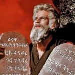 ten commandments held by Charlton Heston