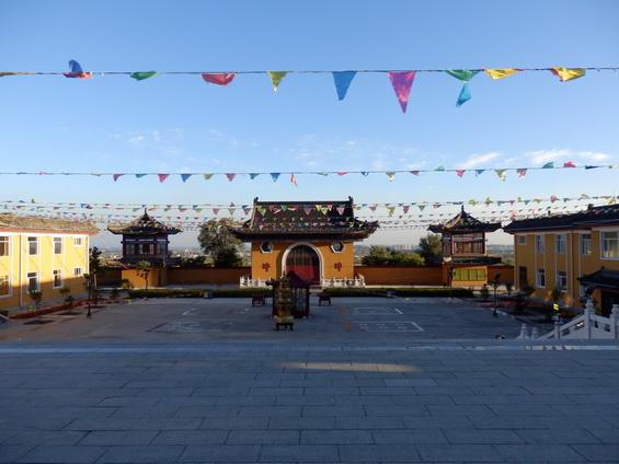2 Temple Gate