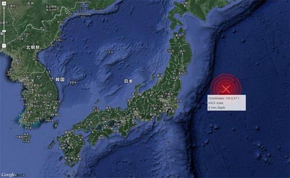 Quake Fukushima