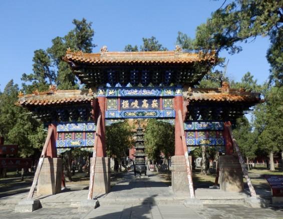 1000 year-old gateway