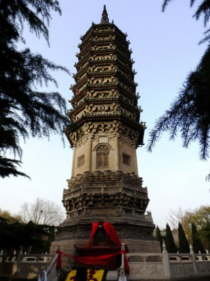 Pagoda containing one of Rinzai's gaments