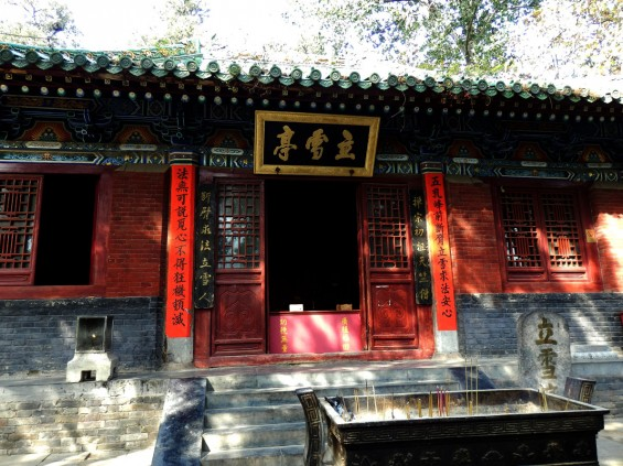 Bodhidharma's Hall outside which the disciple cut off his arm