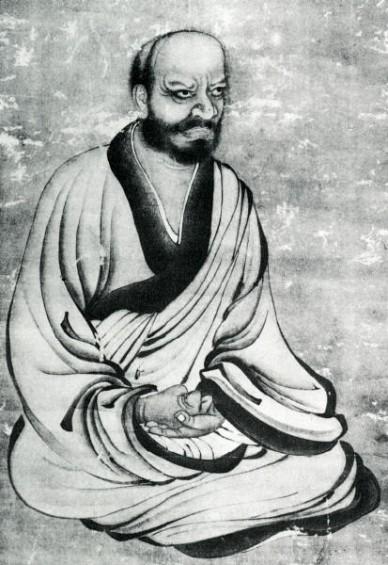 Rinzai Gigen