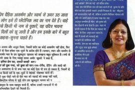 Sakhi Hindi