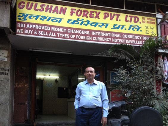 Shankar and his shop