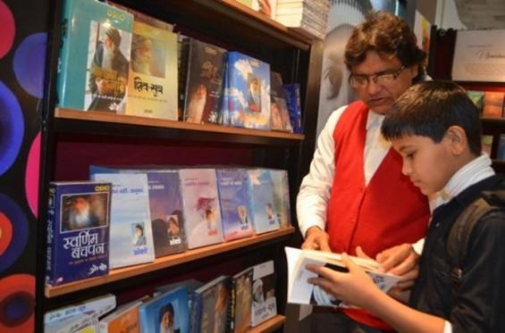 Book Fair Delhi 2014 2