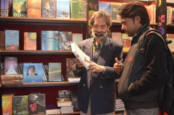 Book Fair Delhi 2014