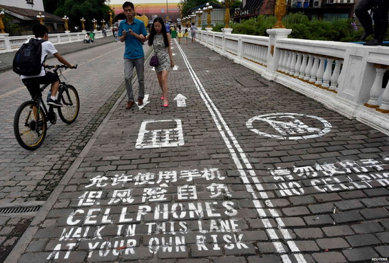 Cellphone road China