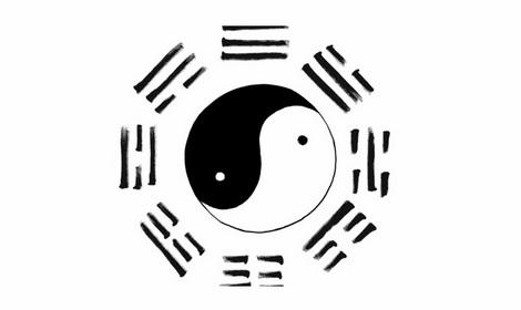 Yin Yang Feat.