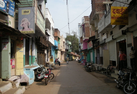 Gadarwara