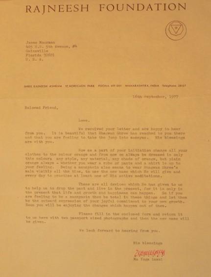 Laxmi letter