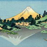 Mt. Fuji Feat.