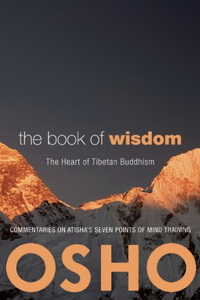The Book of Wisdom Cover