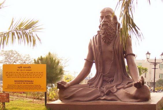 Patanjali Statue