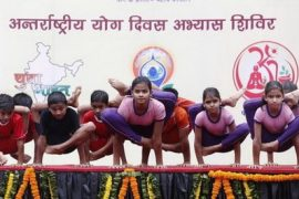 Yoga Day Feat
