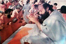 Osho Meditation (2)