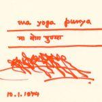 sannyas certificate
