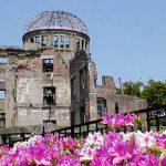 Hiroshima Peace Park Feat