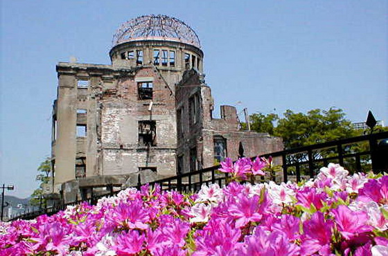 Hiroshima Peace MemorialPark