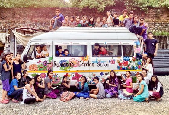 Ramana's Garden School