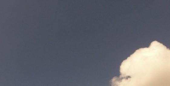 100 cloud 1