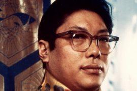 Chogyam Trungpa Rinpoche Feat