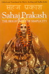 Sahaj Prakash (The Songs of Sahajo)