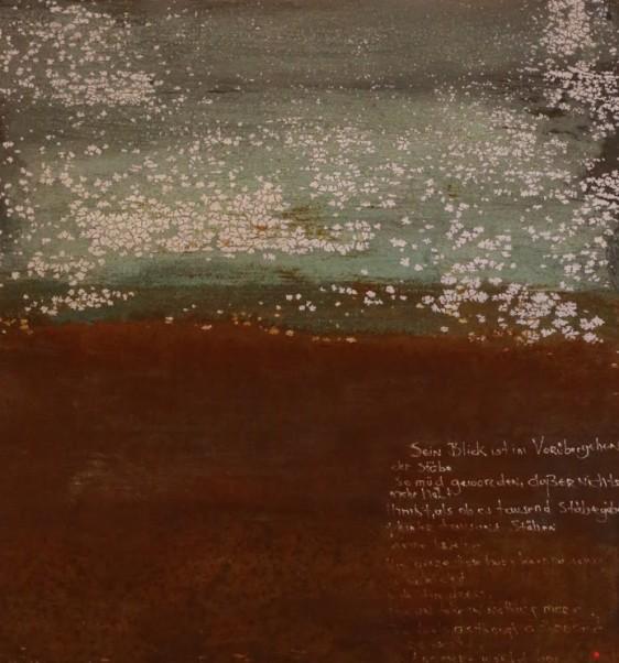 Turiya painting 9