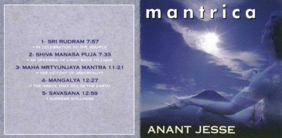 Mantrica back and front cover