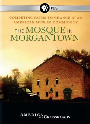 The Mosque in Morgantown DVD