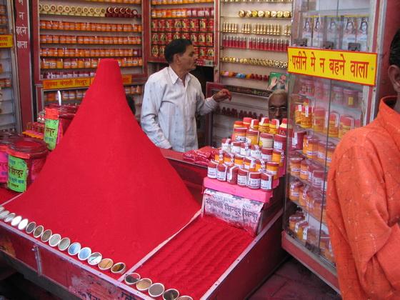 55 Haridwar