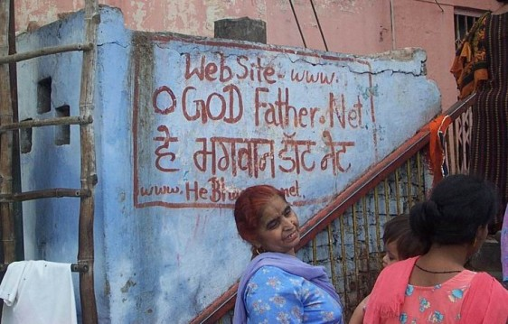 58 Haridwar